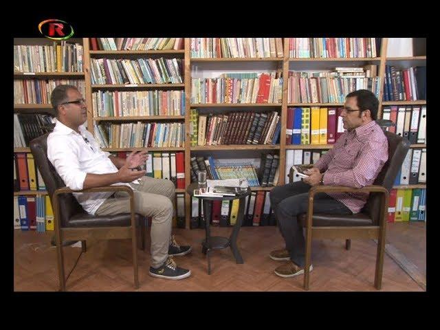 Photo of Ronahi TV – Deryê Din