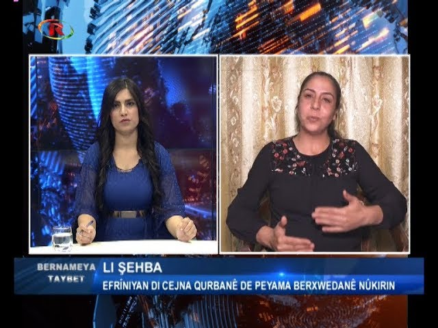 Photo of Ronahi TV -BERNAMEYA TAYBET