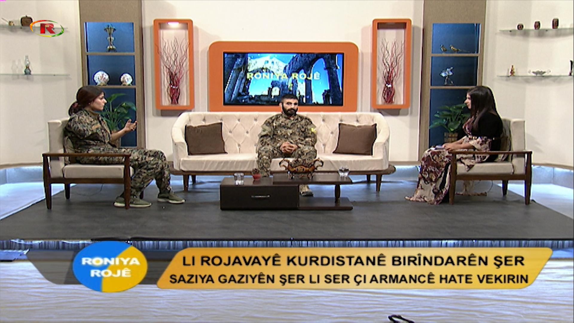 Photo of Ronahi TV -RONIYA ROJÊ