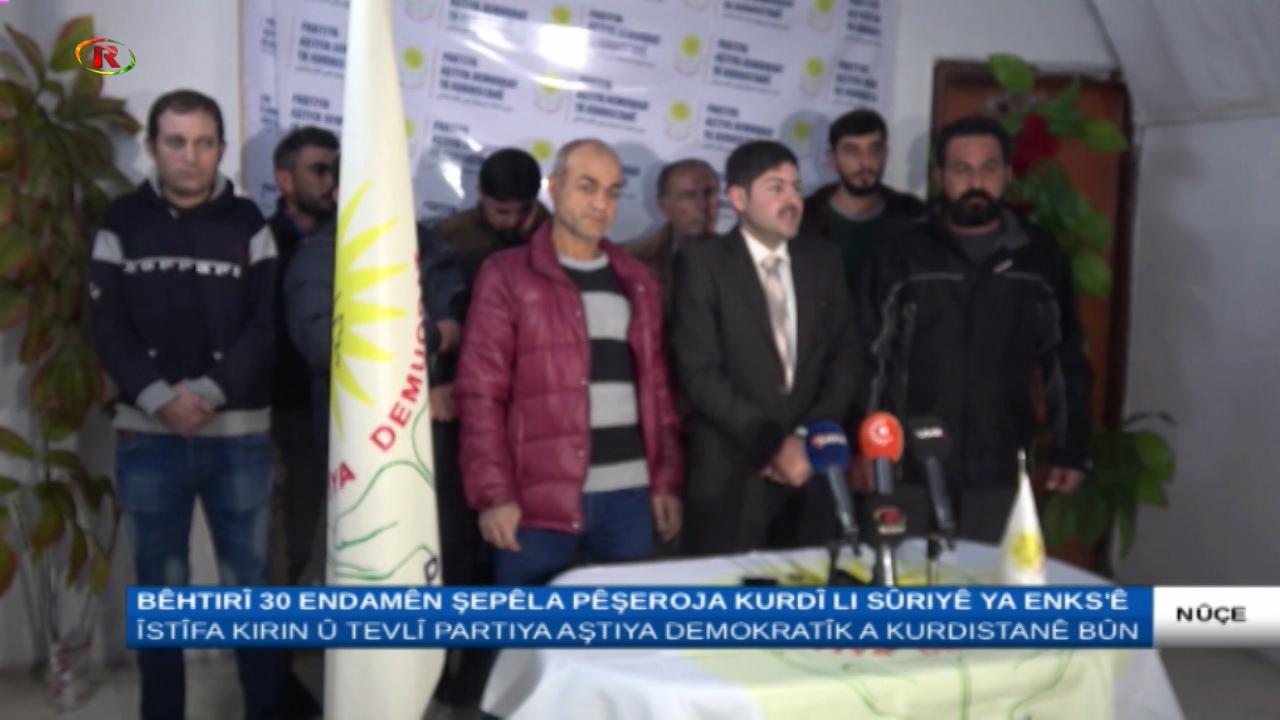 Photo of BÊHTIRÎ 30 ENDAMÊN ŞEPÊLA PÊŞEROJA KURDÎ JÊ VEQETIYAN, Rapor: Alan Miêş