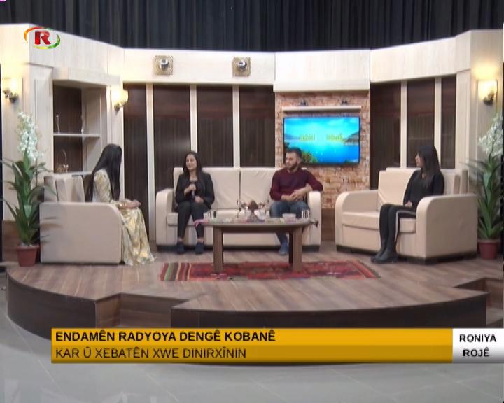 Photo of Ronahi TV – RONIYA ROJÊ