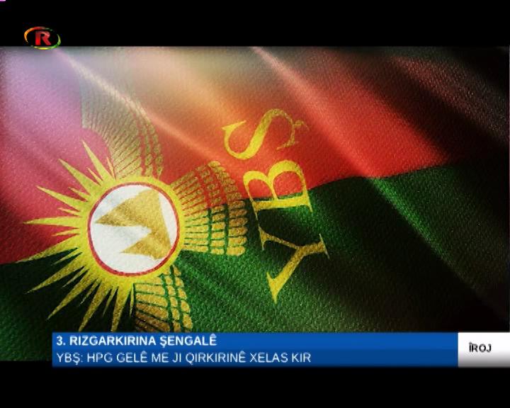 Photo of Ronahi TV -Î ROJ