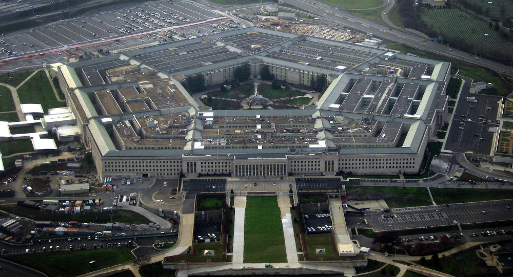 Photo of PENTAGON: KARÊ ME LI GEL HEVKARÊN ME LI HERÊMÊ DEWAM DIKE