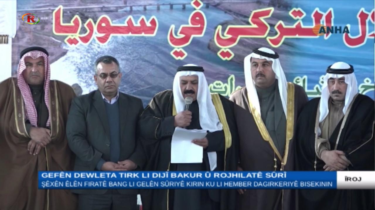 Photo of Ronahî TV – ÎROJ