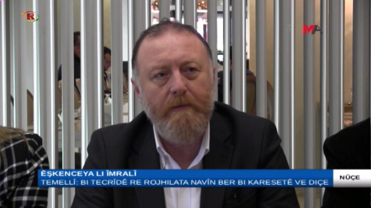 Photo of Ronahi TV – NUCE