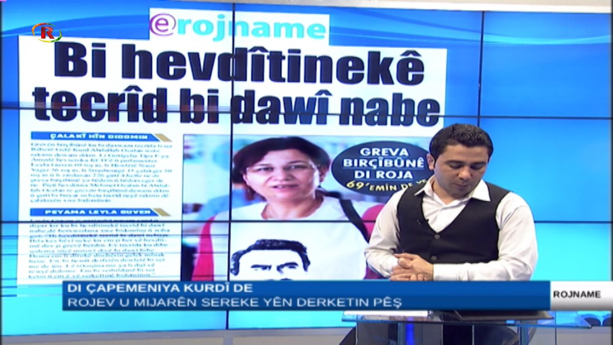 Photo of Ronahi TV -ROJNAME