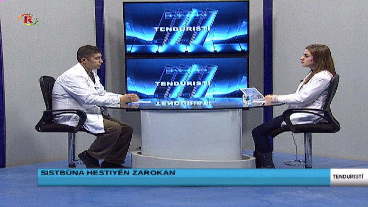 Photo of Ronahî TV – TENDURISTÎ
