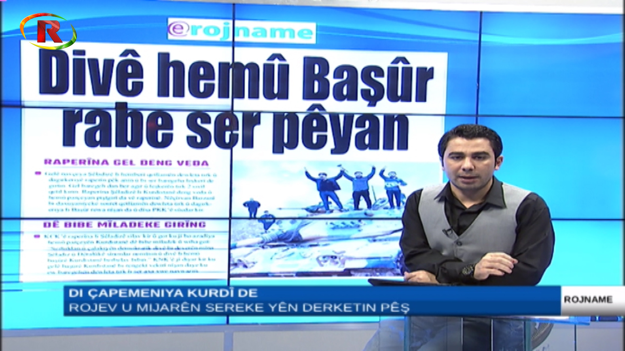 Photo of Ronahî TV – ROJNAME