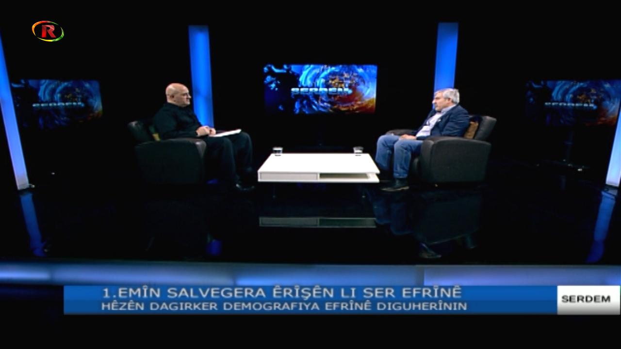 Photo of Ronahi TV -SERDEM