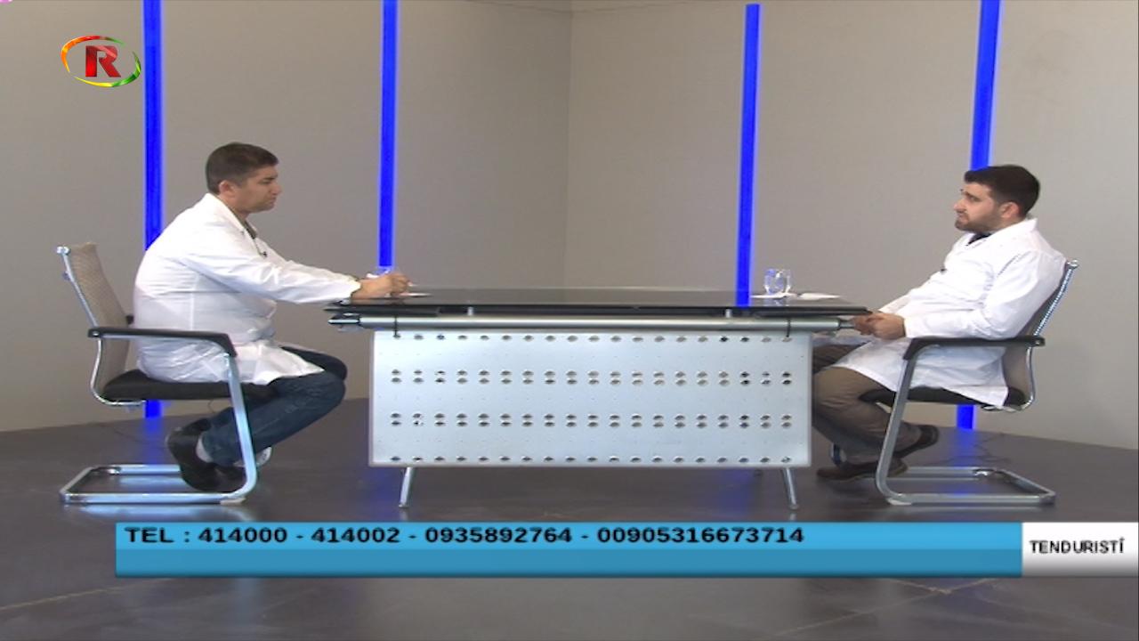 Photo of Ronahi TV -Tenduristî