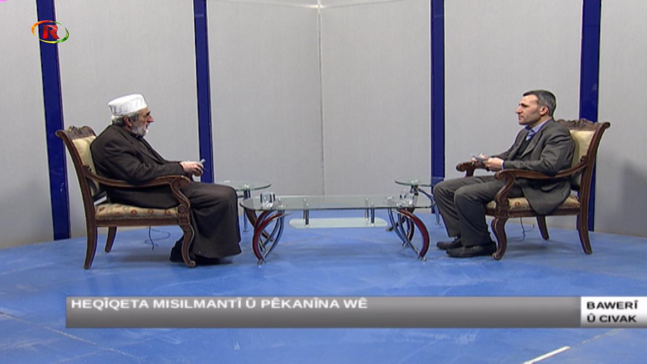 Photo of Ronahi TV – BAWERÎ Û CIVAK