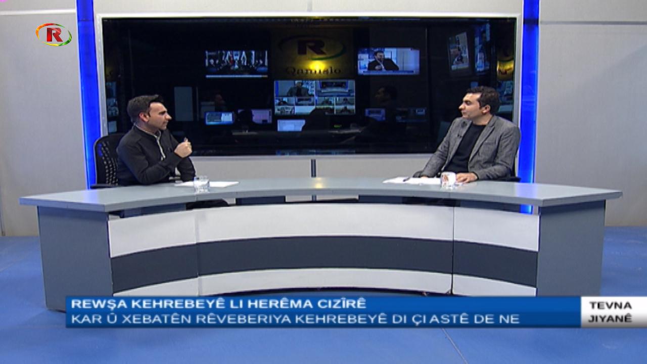 Photo of Ronahî TV – TEVNA JIYANÊ