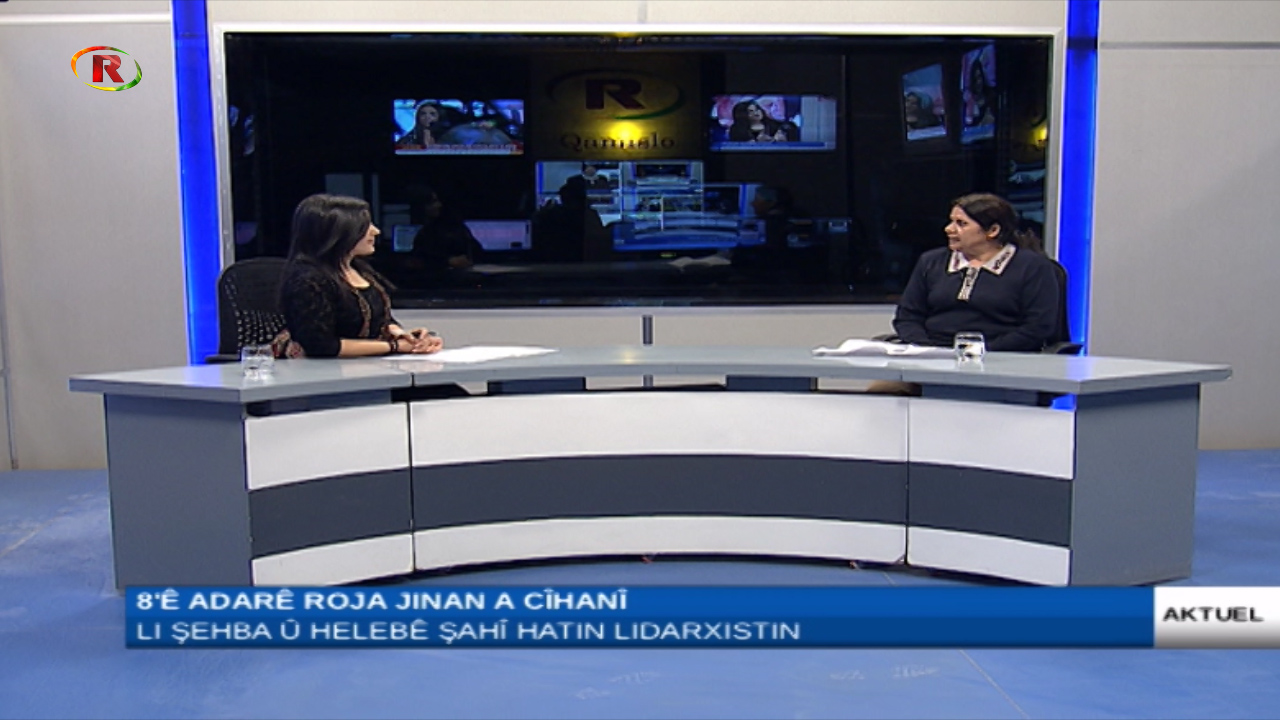 Photo of Ronahi TV – AKTUEL