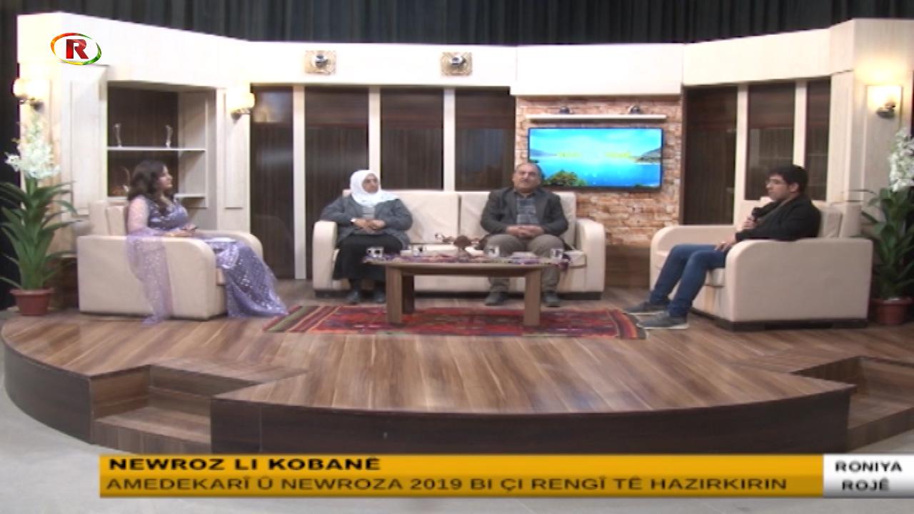Photo of Ronahî TV – RONIYA ROJÊ
