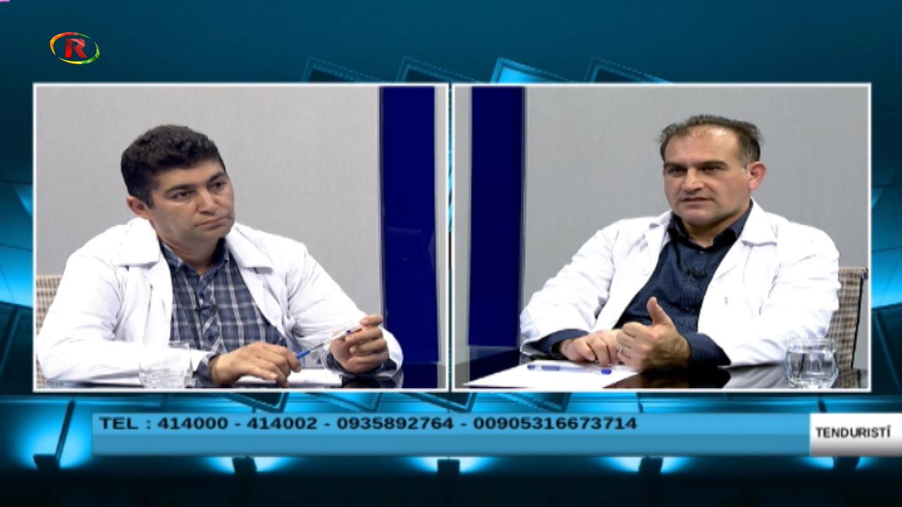 Photo of Ronahi TV – TENDRÛSTÎ