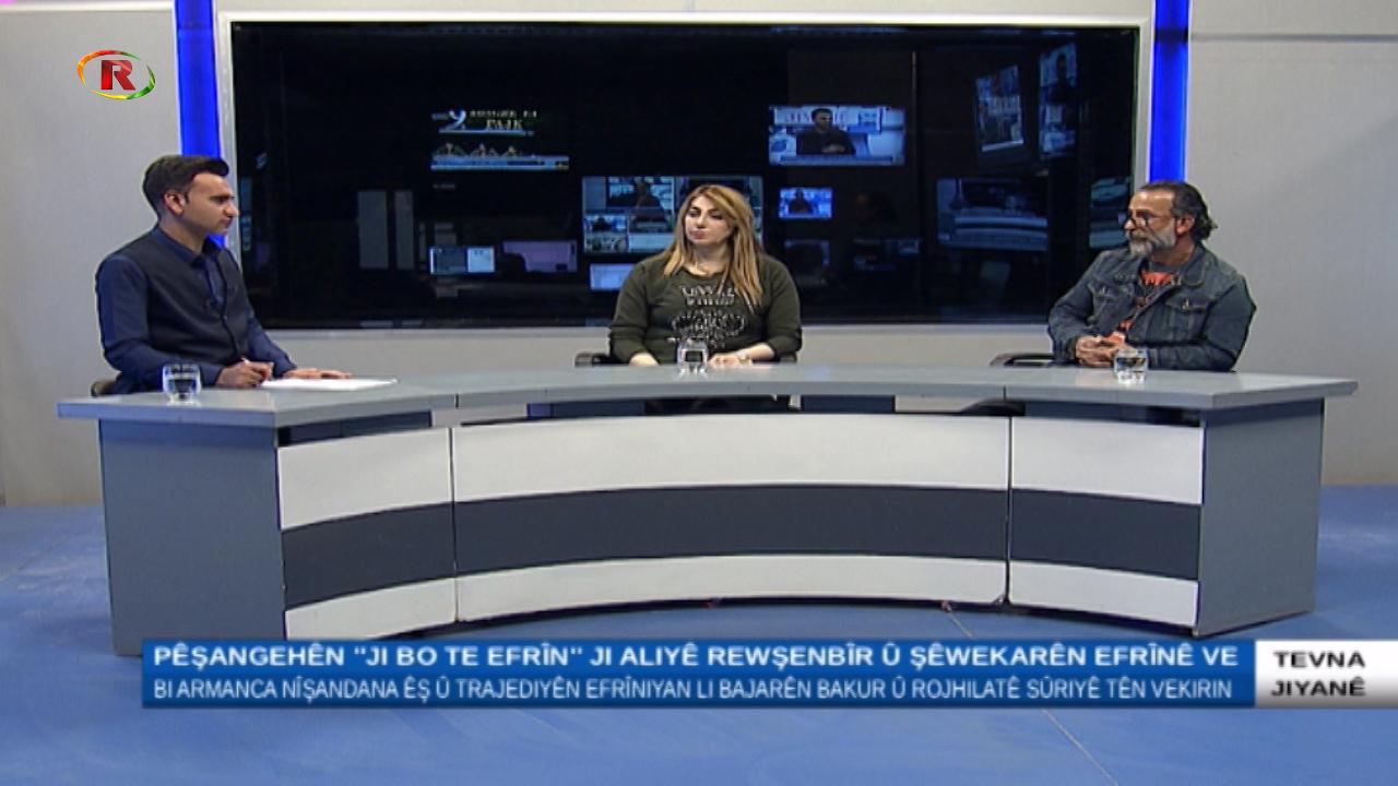 Photo of Ronahi TV -TEVNA JIYANÊ