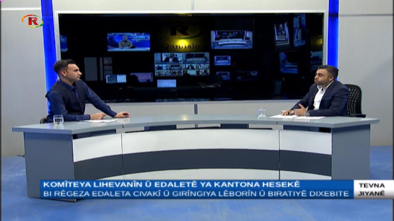 Photo of Ronahi TV – TENVA JIYANÊ