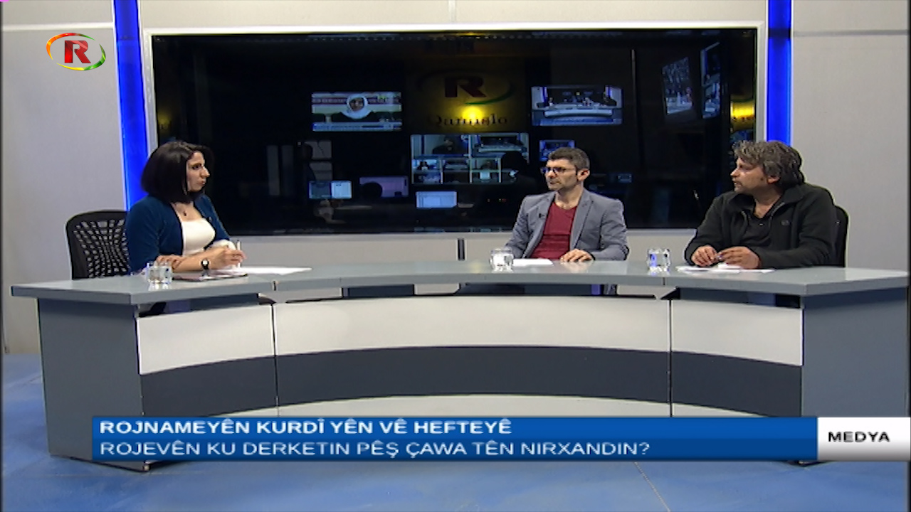 Photo of Ronahi TV – MEDYA