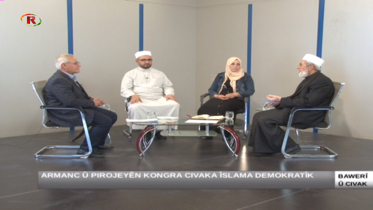 Photo of Ronahi TV – BAWERÎ Û CIVAK