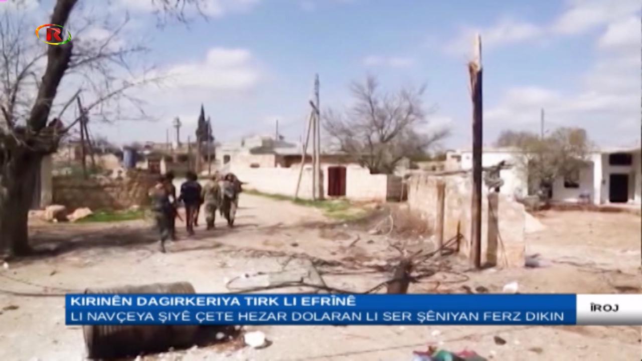 Photo of Ronahî TV -ÎROJ