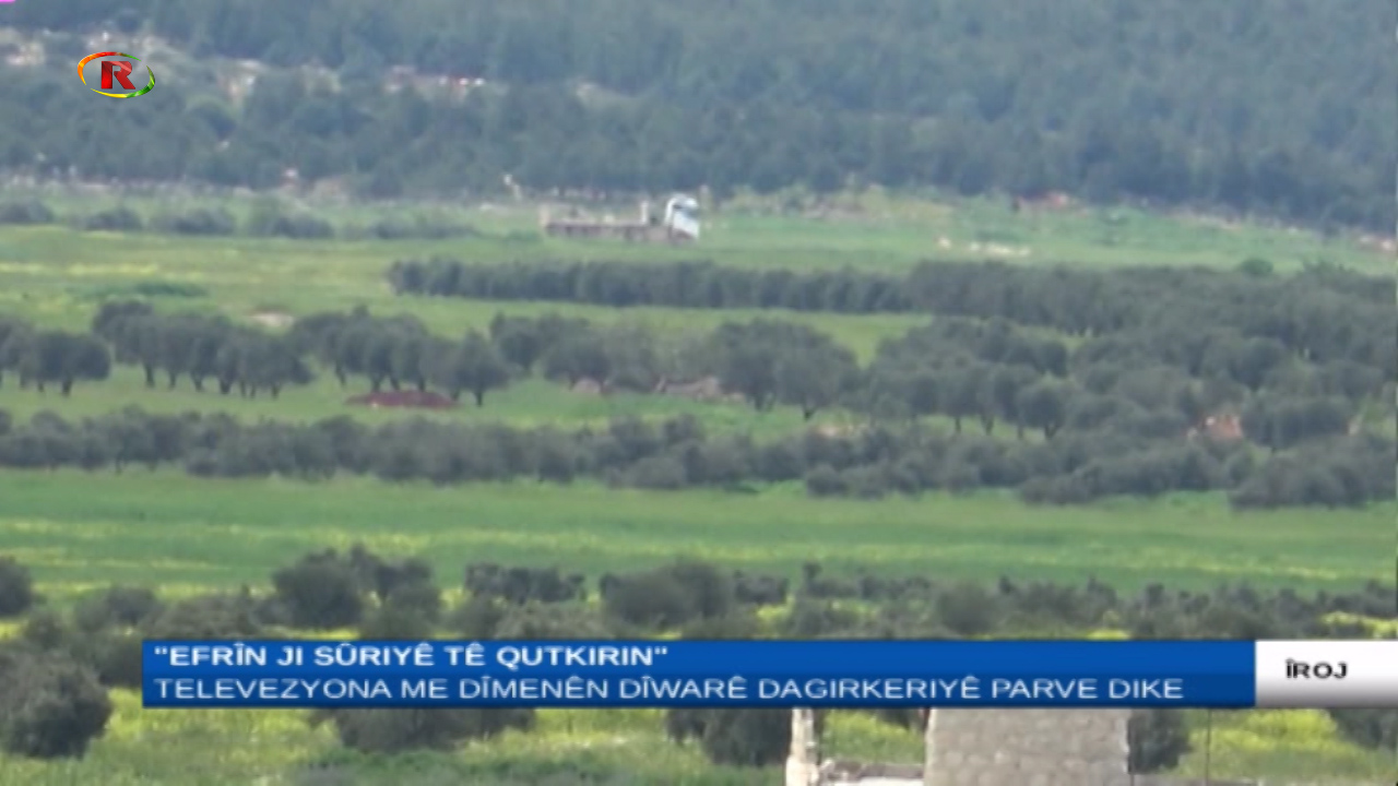 Photo of Ronahî TV -ÎROJ