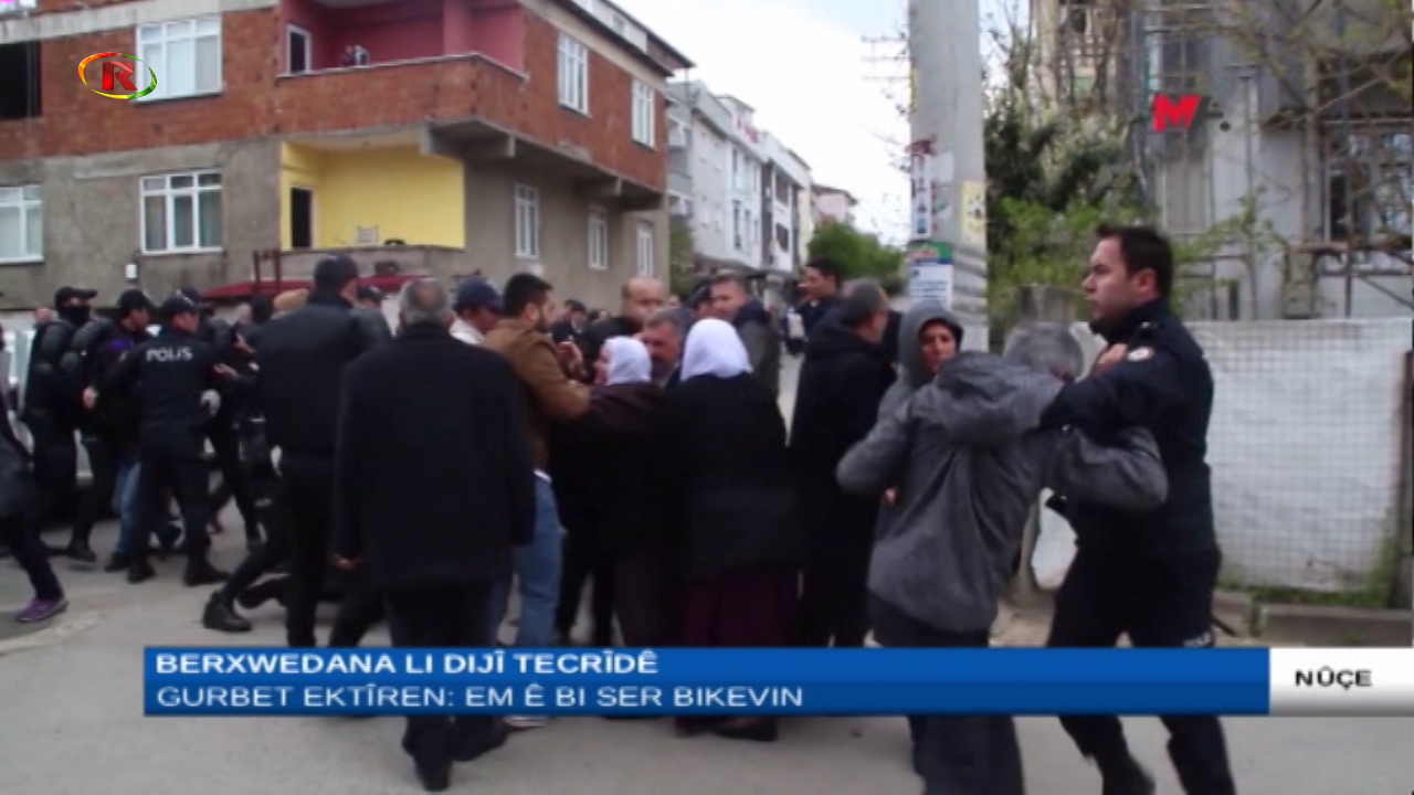 Photo of Ronahi TV – NUÇE
