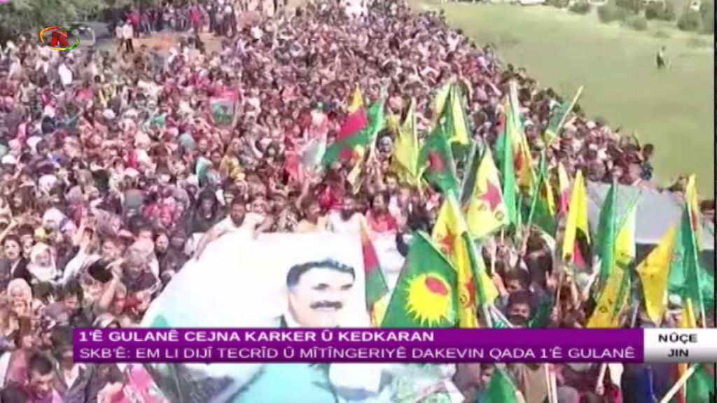 Ronahi TV - NÛÇE JIN | Ronahi TV