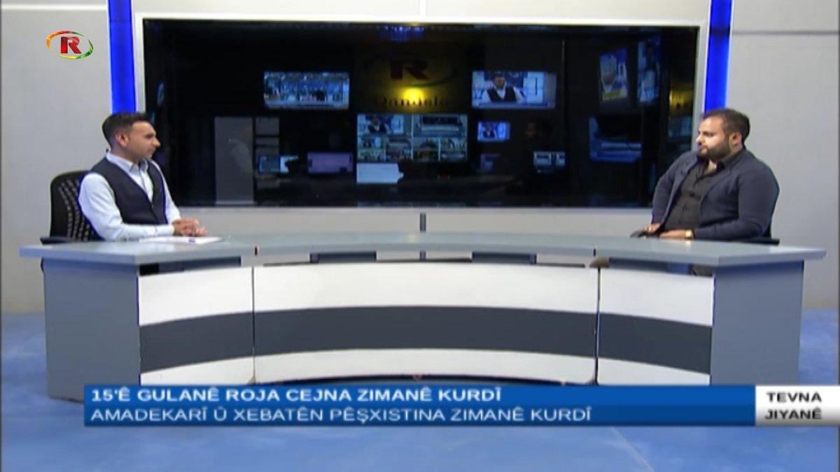 Photo of Ronahi TV – TEVNA JIYAN
