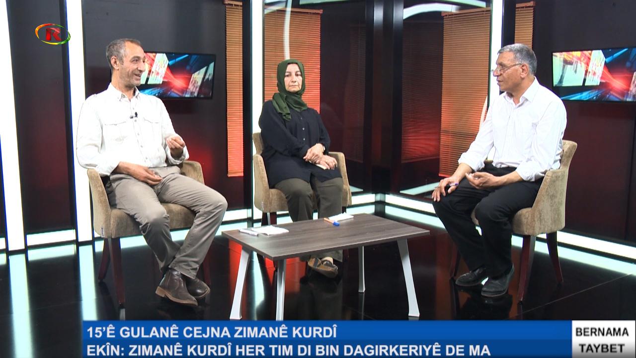 Photo of Ronahi TV – BERNAMEYA TAYBET