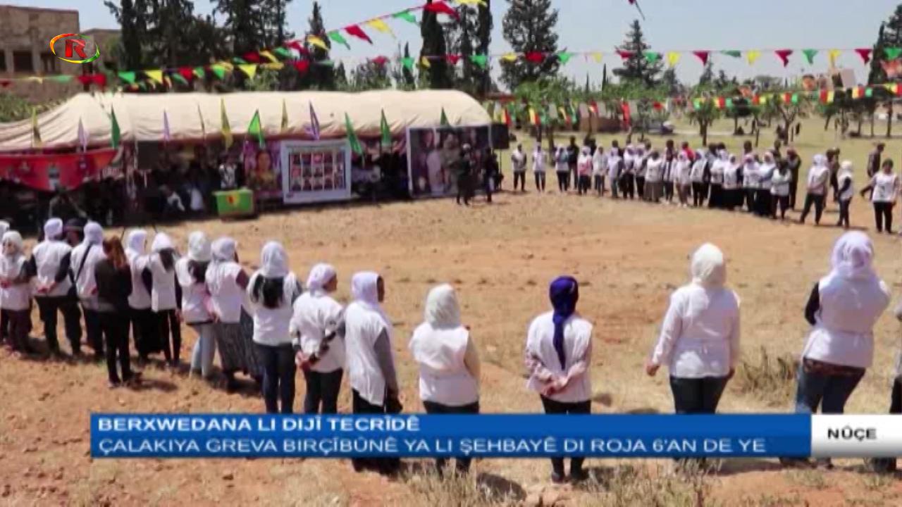 Photo of Ronahî TV – NÛÇE