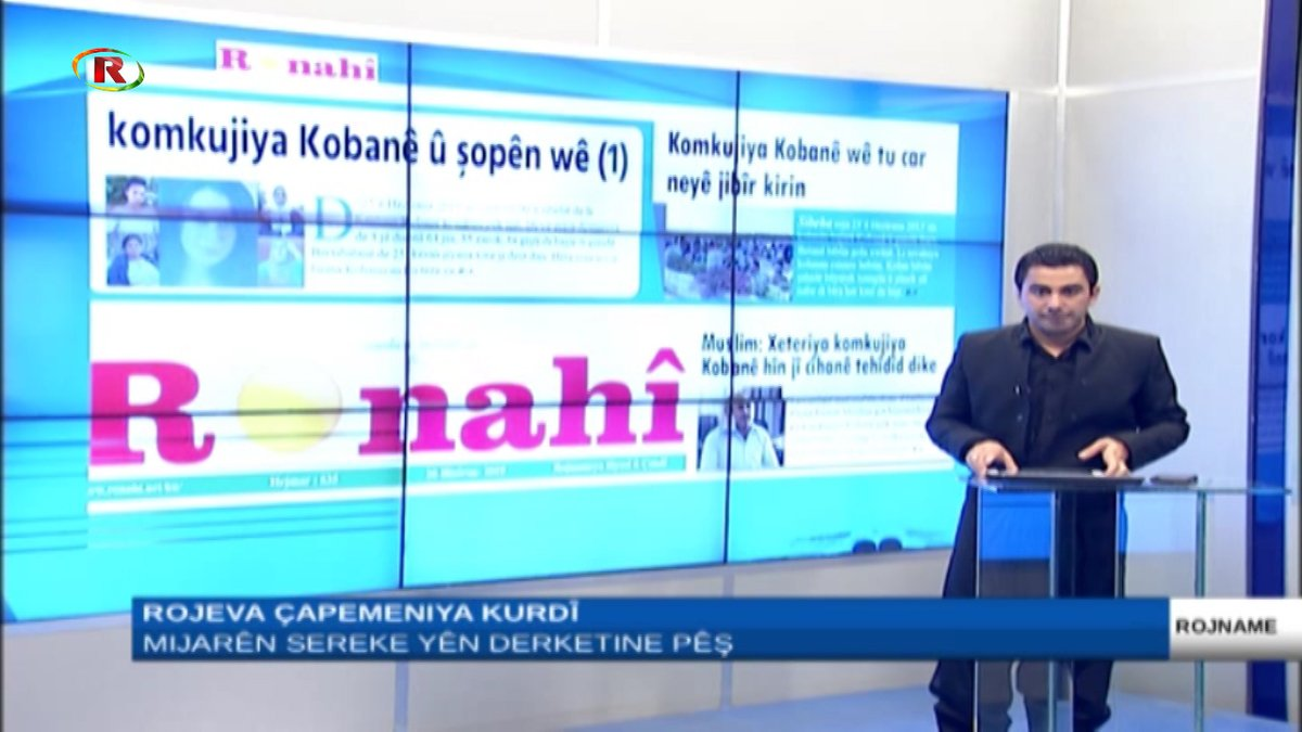Photo of Ronahi TV – ROJNAME