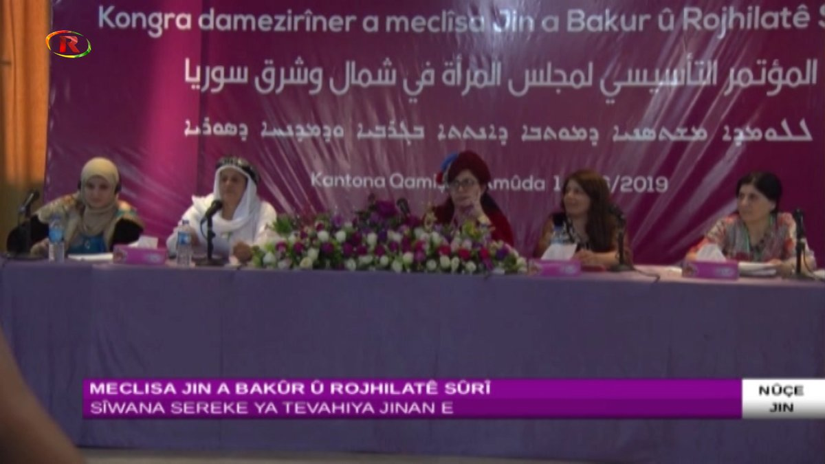 Photo of Ronahi TV- NÛÇEJIN