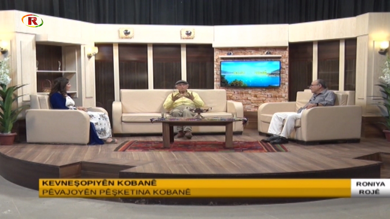 Photo of Ronahi TV – RONIYA ROJÊ