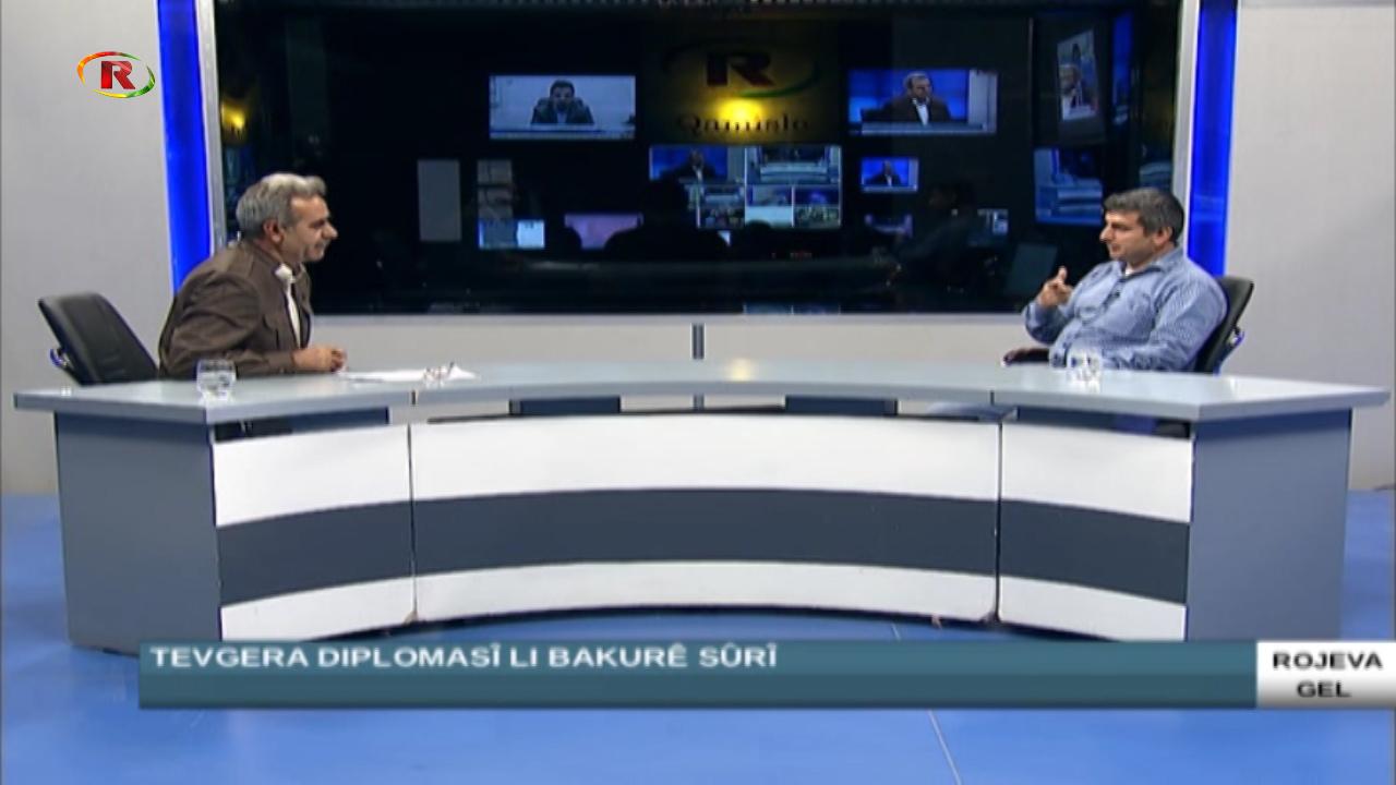 Photo of Ronahi TV- ROJEVA GEL