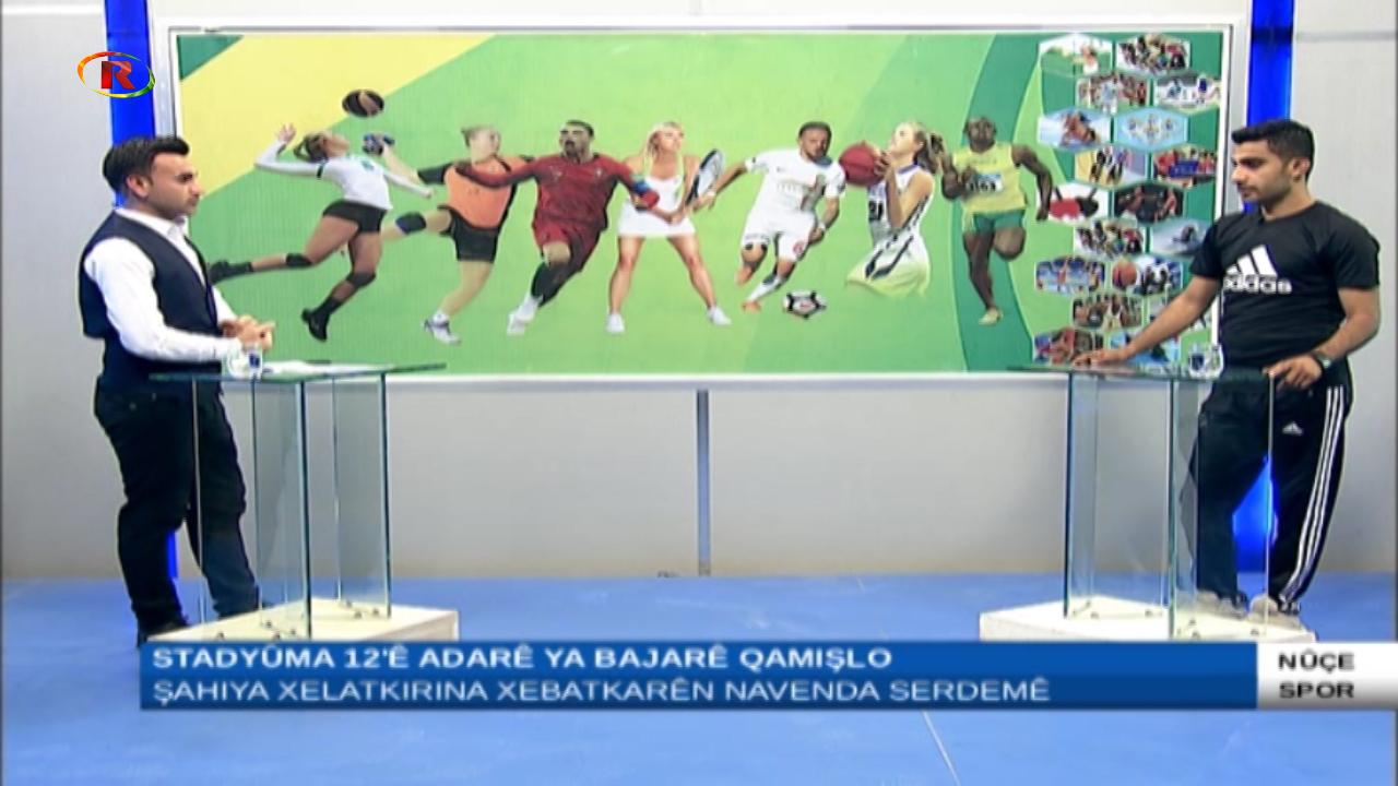 Photo of Ronahi TV – NÛÇE SPOR