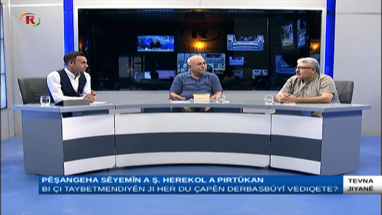 Photo of Ronahi TV – TEVNA JIYANÊ