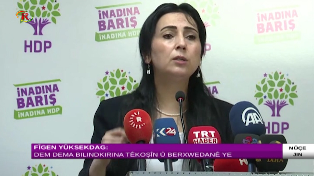 Photo of Ronahi TV – NÛÇE JIN