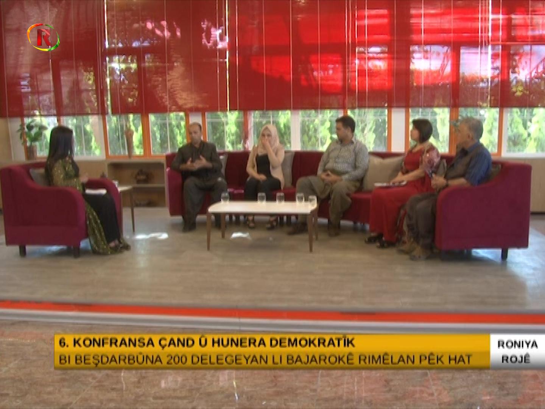 Photo of المزيد Ronahi TV – RONIYA ROJÊ