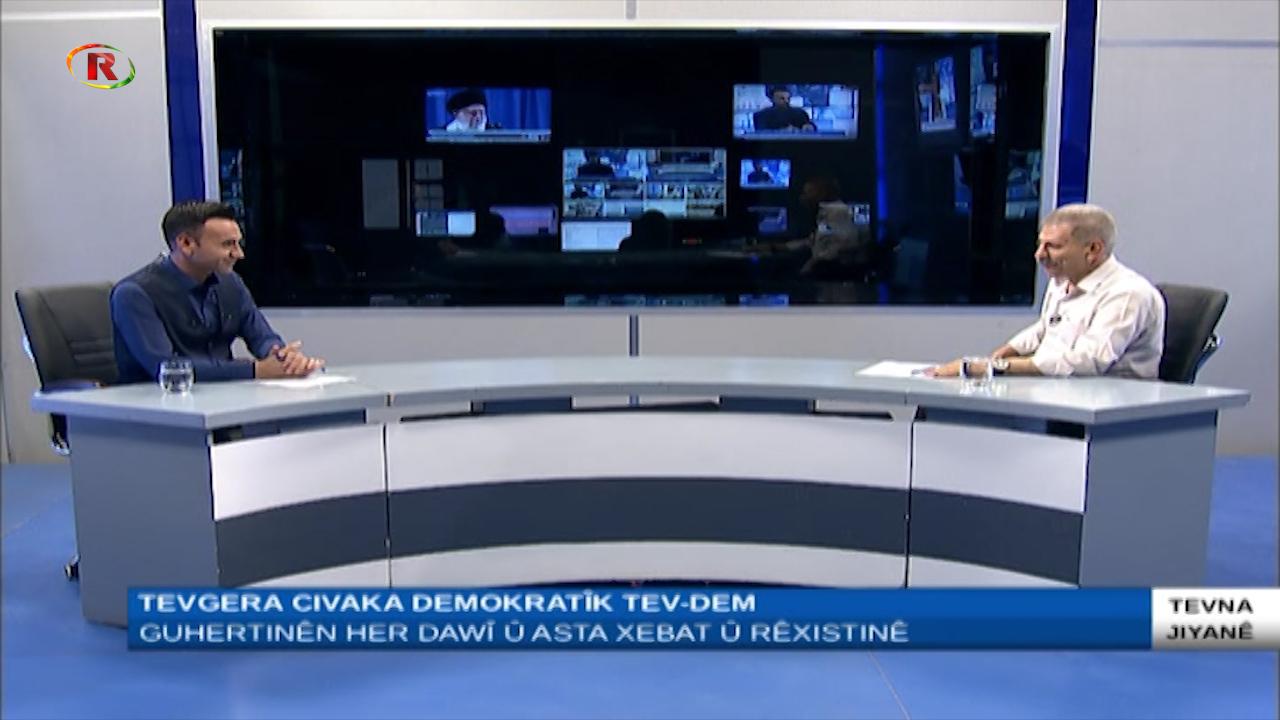 Photo of Ronahi TV – TEVNA JIYABÊ