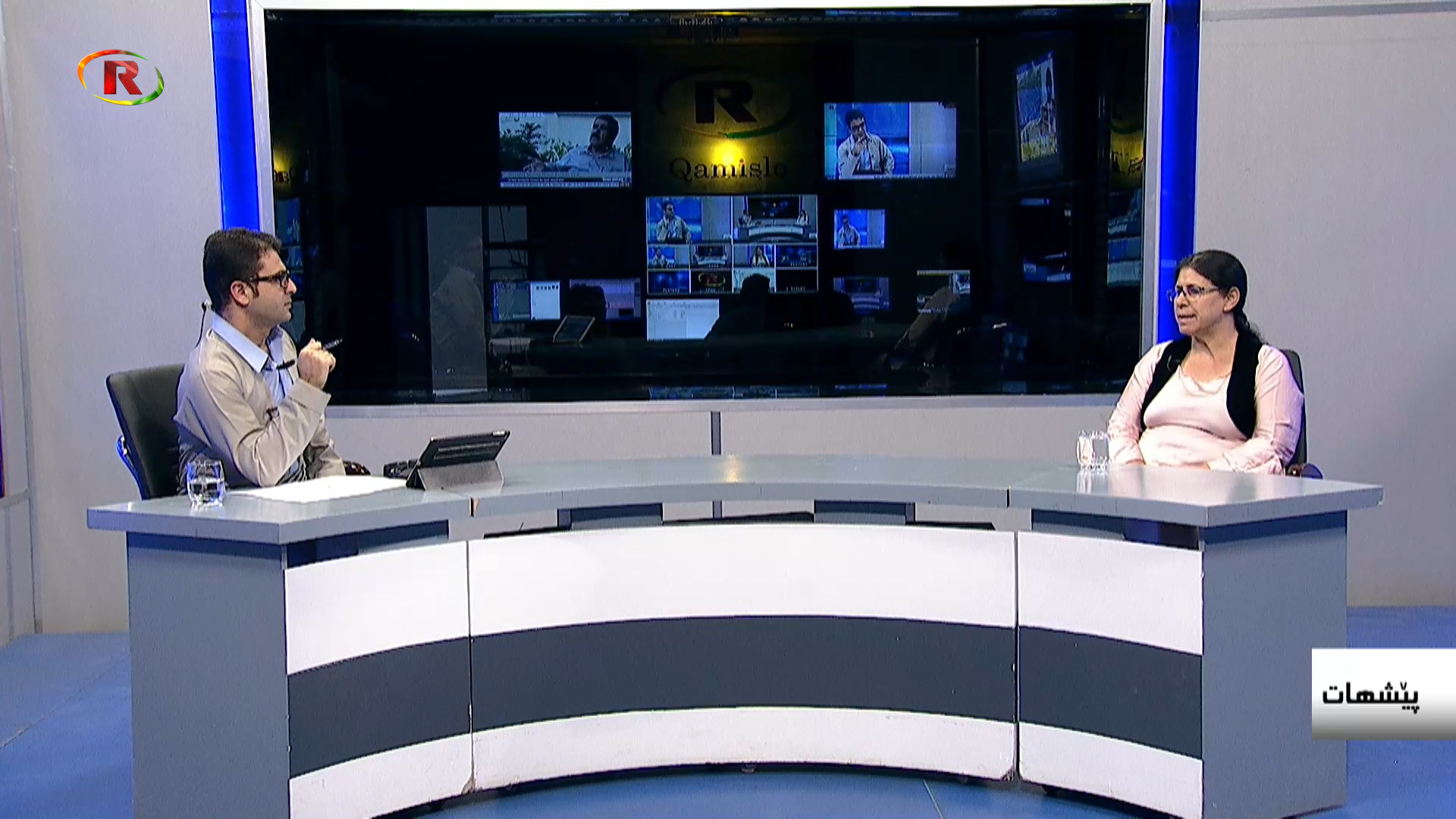 Photo of Ronahi TV – PEŞHAT