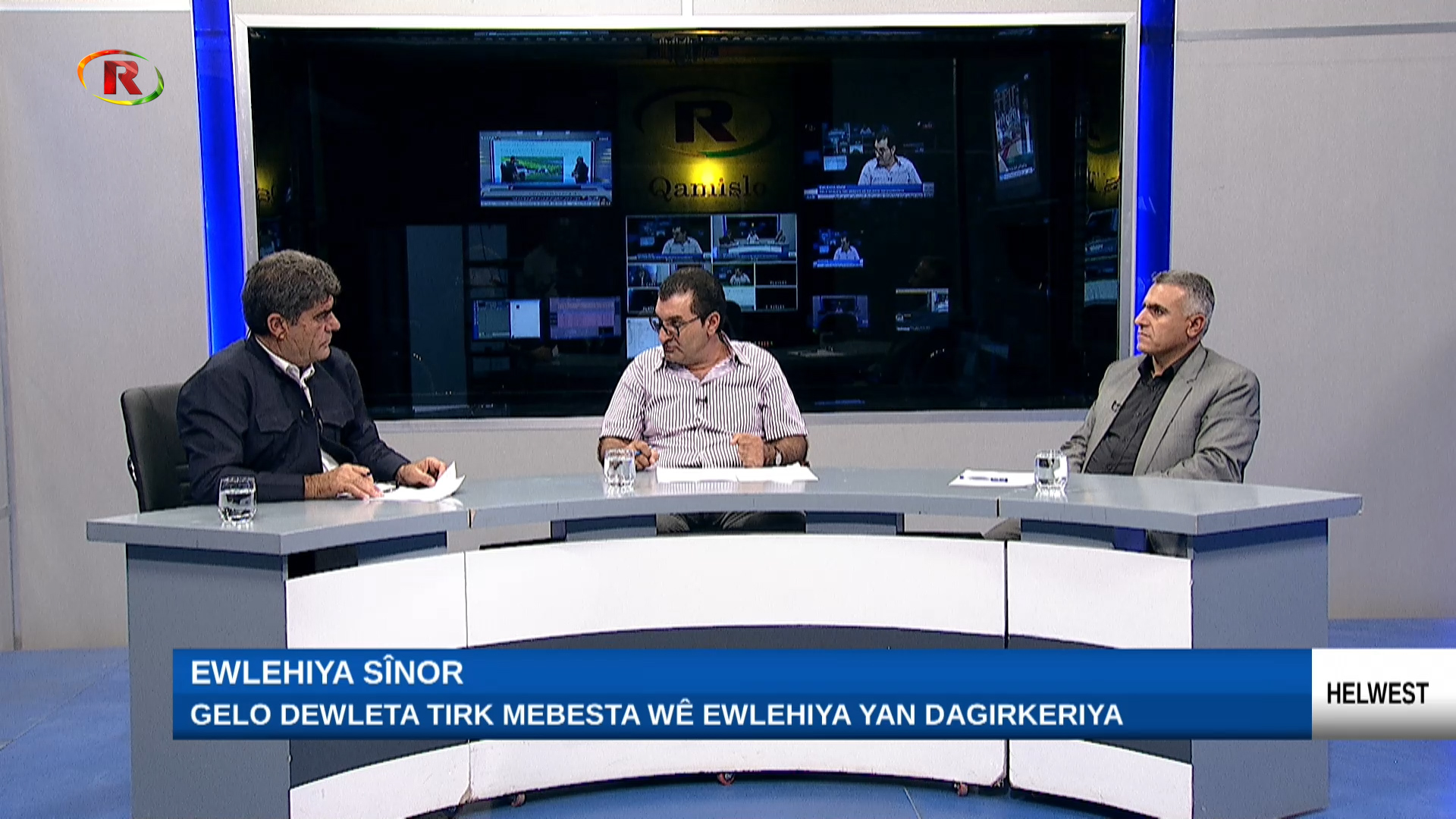 Photo of Ronahi TV -HELWEST