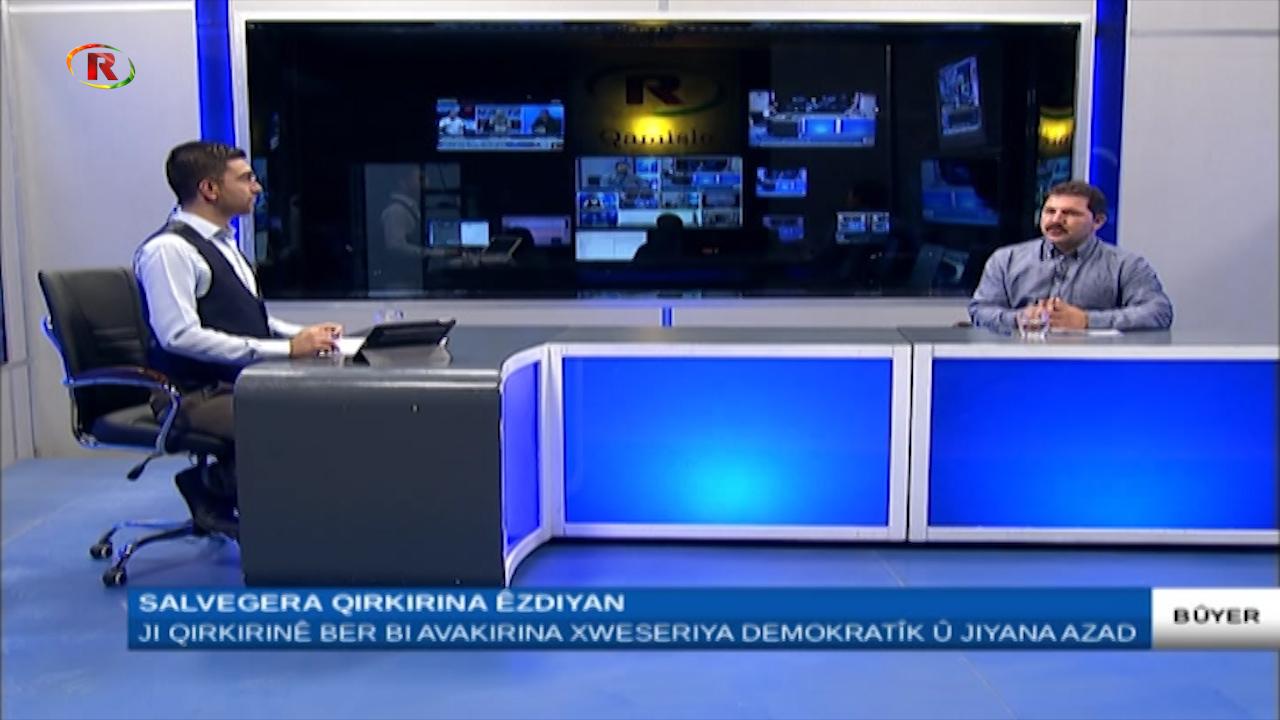Photo of Ronahi TV – BUYER