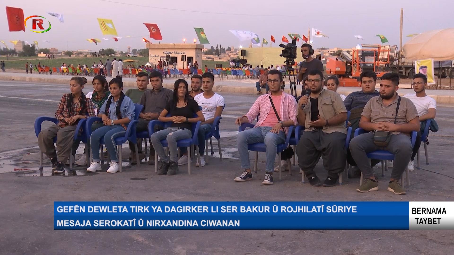 Photo of Ronahi TV – BERNAMA TAYBET