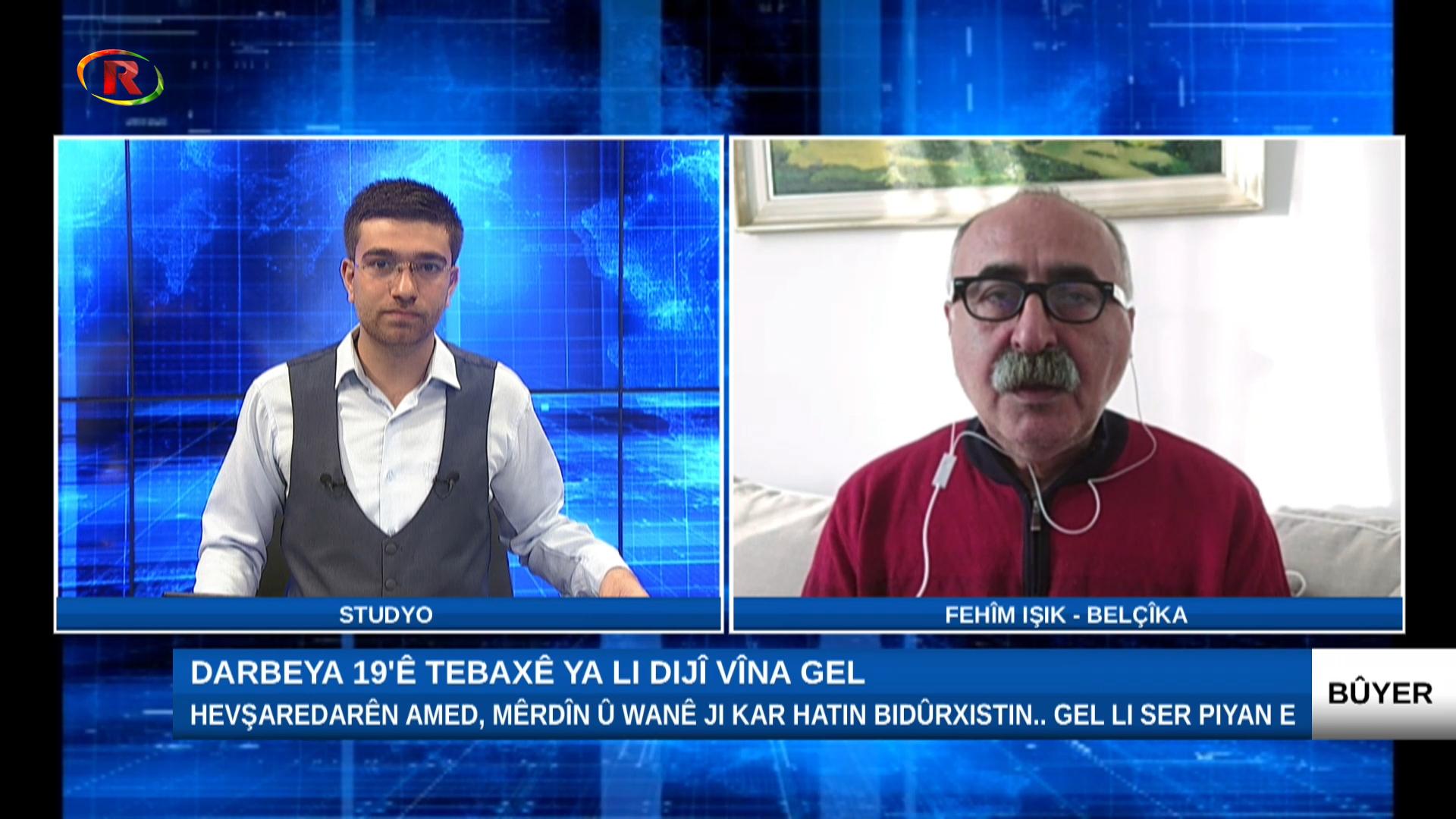 Photo of Ronahi TV – BÛYER- FEHÎM IŞIK