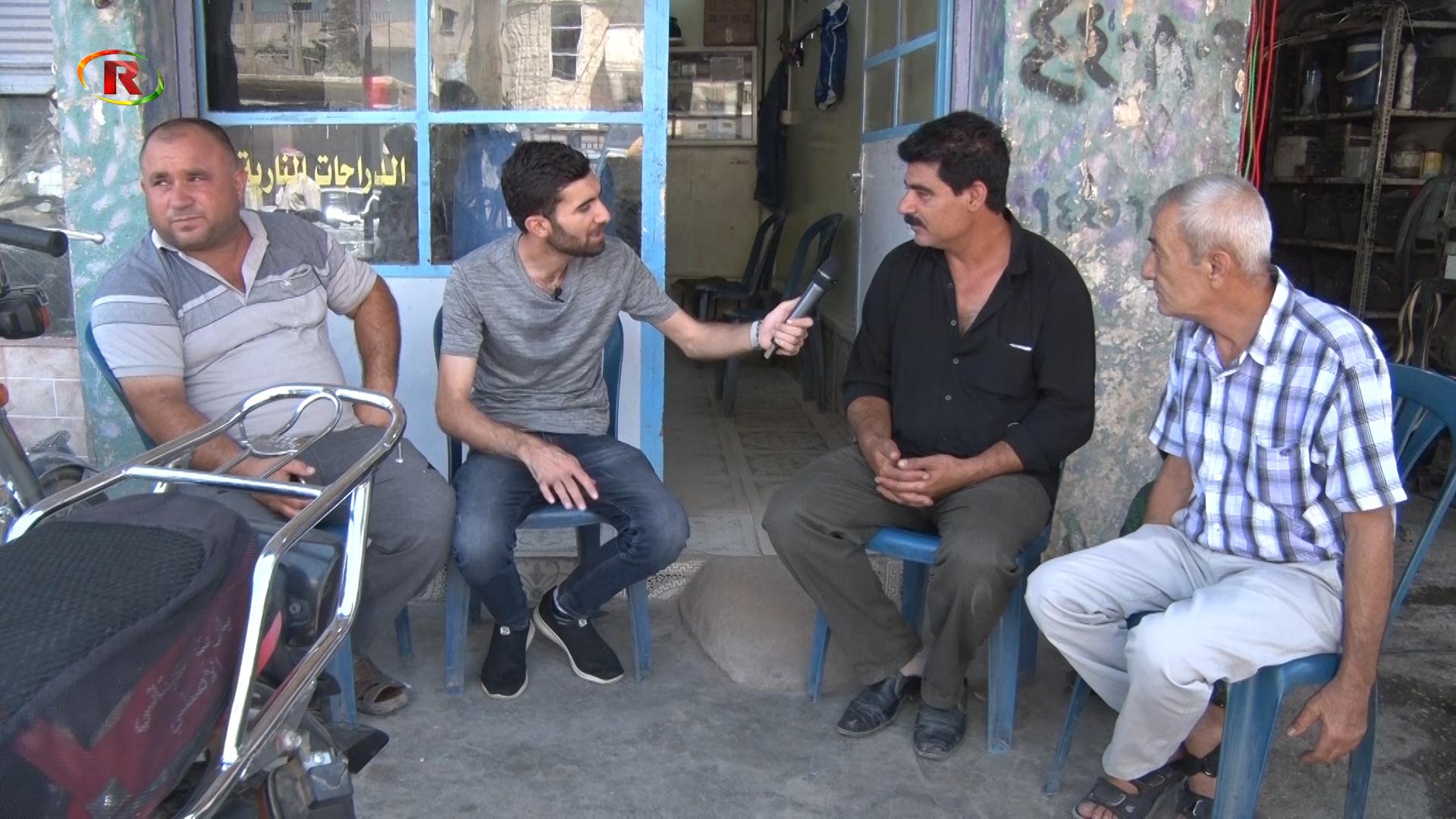 Photo of Ronahi TV – CIVAT