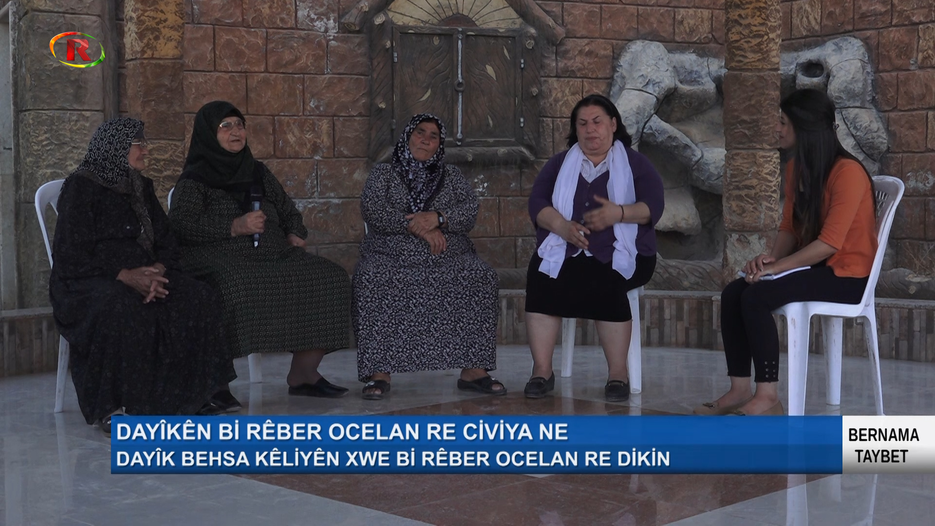 Photo of Ronahi TV – BERNAME TAYBET