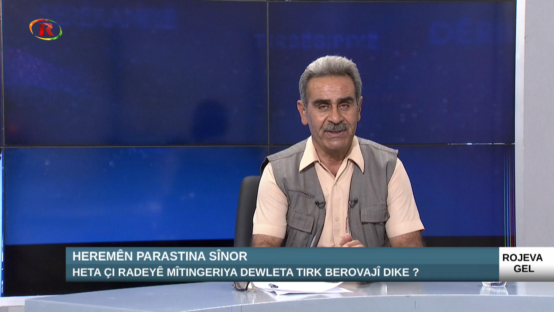 Photo of Ronahi TV – ROJEVA GEL
