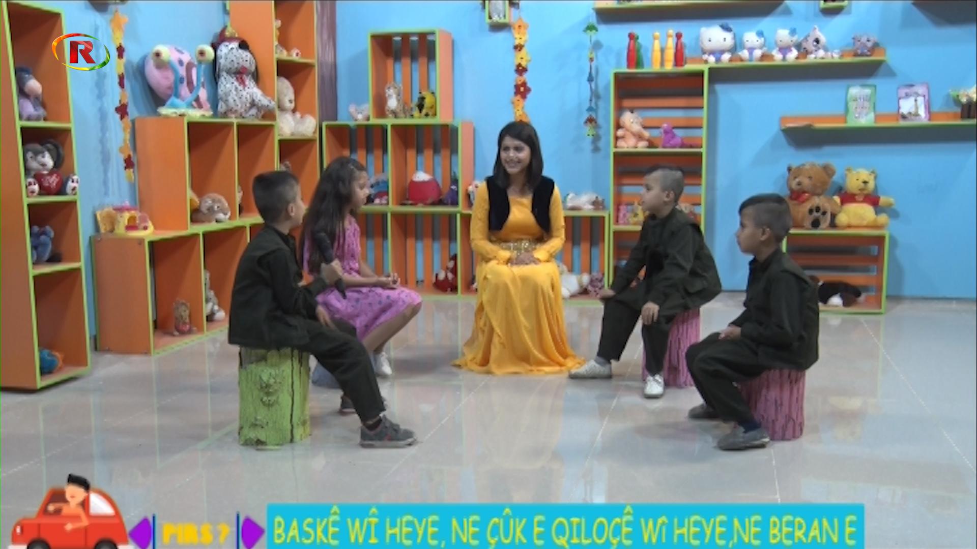 Photo of Ronahi TV – KESKESOR