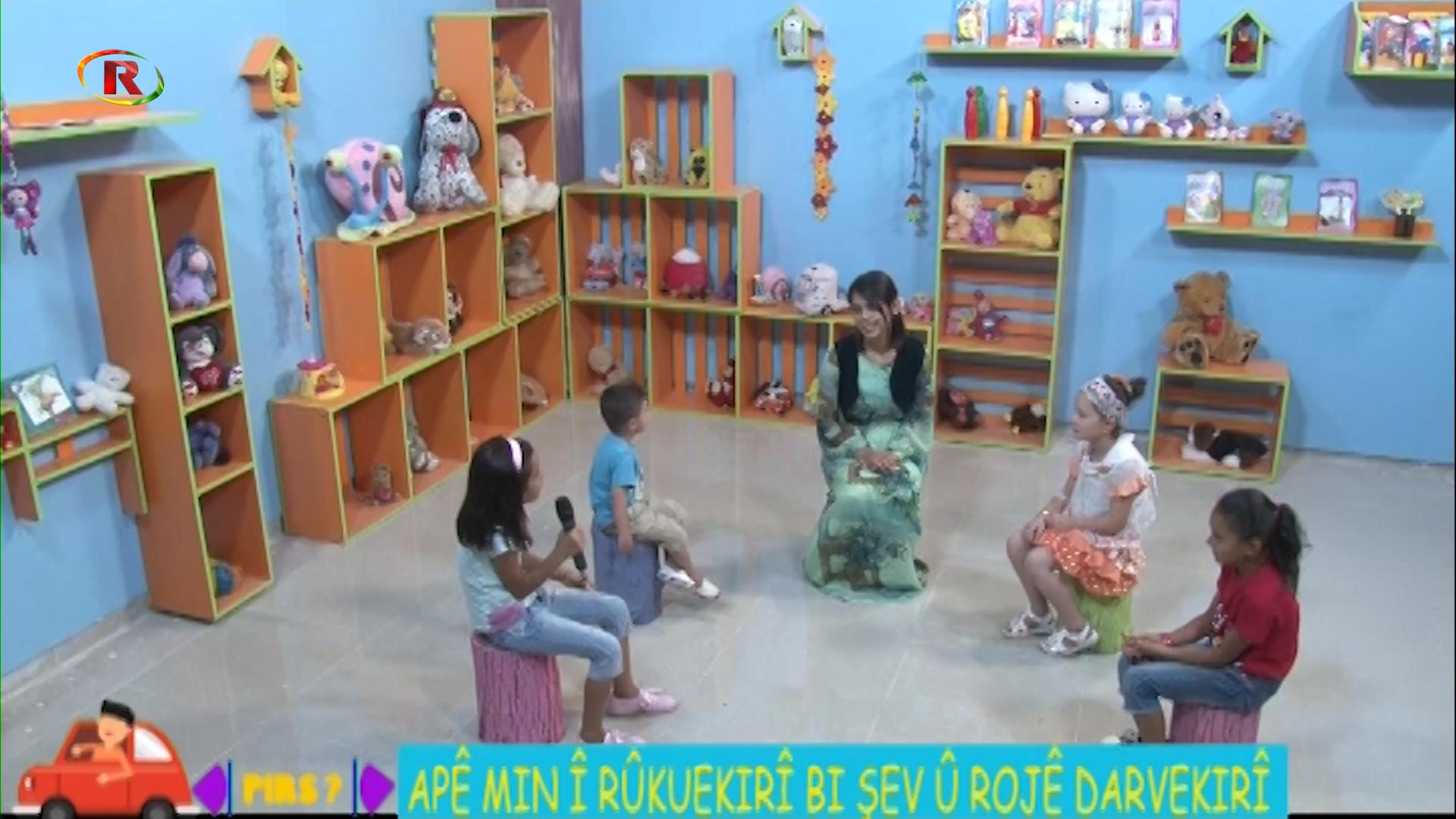 Photo of Ronahi TV -KESKESOR