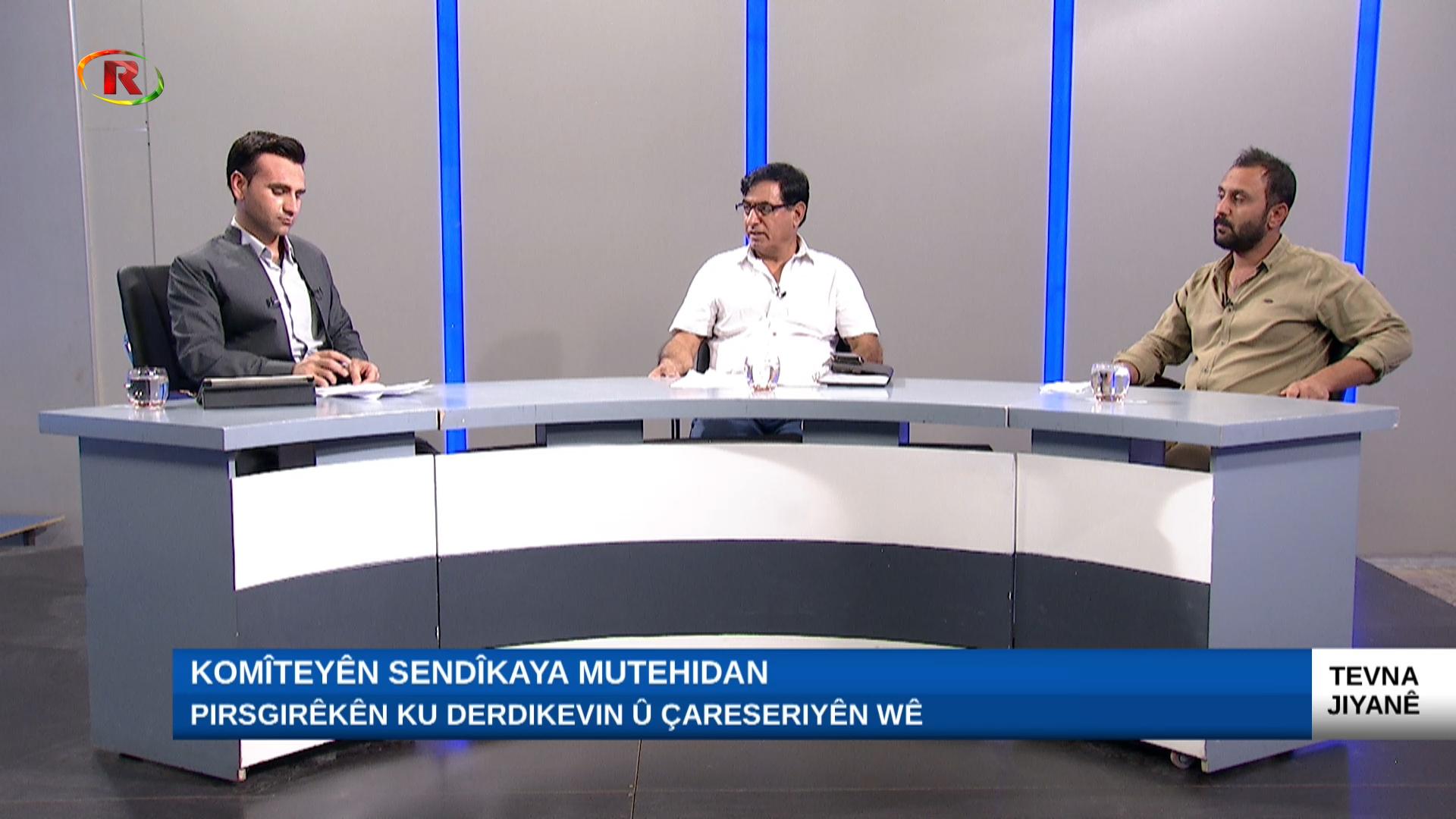 Photo of Ronahi TV – TEVNA JIYANÊ
